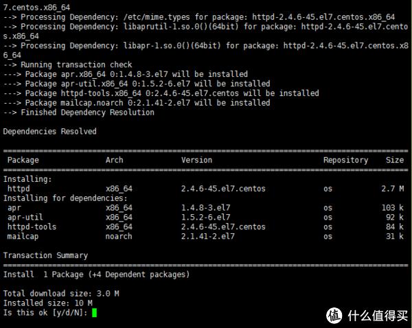 #原创新人# 网盘不靠谱 那就自己搭建256TB的网盘呗 — Nextcloud搭建过程