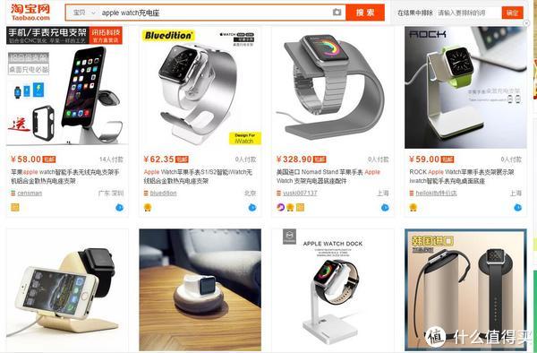 Archeer Apple Watch Portable Charger 便攜式充電器 附送更換金屬錶帶