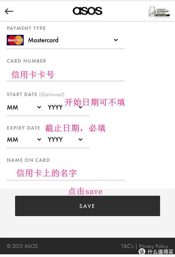 信用卡信息2