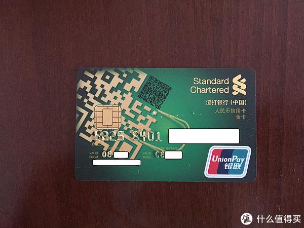 2017年一季度购买香港保险信用卡刷卡指南