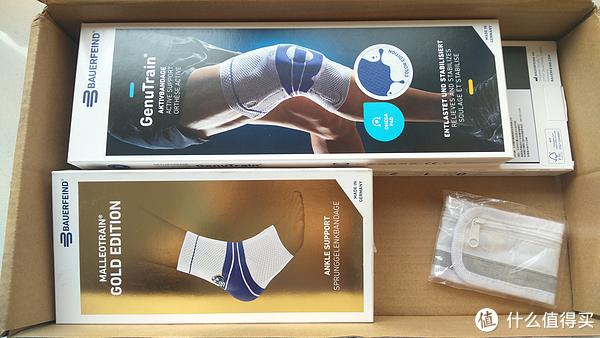 箱子里东西比较简单,不过护膝是针织品,摔也摔不坏。