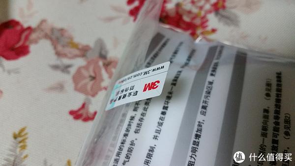 马云家买的替换用1705滤棉有封贴,但也是这么敞着