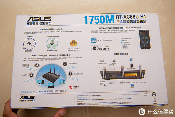 ASUS 华硕 RT-AC66U B1 无线路由器  开箱测评!