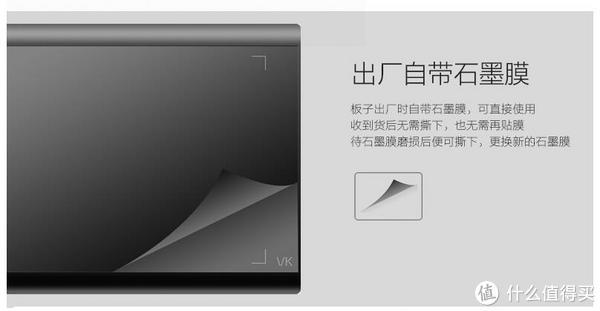 绘客 HK708s-p数位板 使用初体检