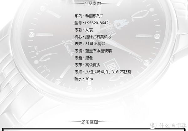 TISSOT 天梭 T008217A 女表 换电池 & 汉密尔顿 H76565135 和 依波路 LS5620 JD001 晒单