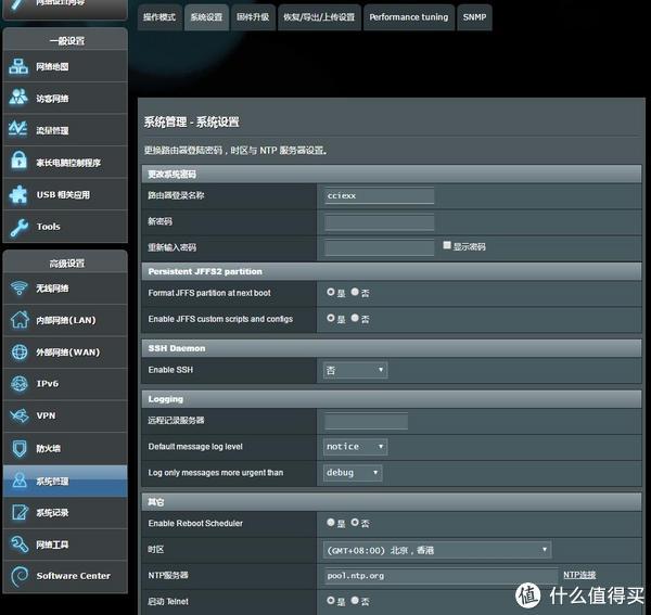 网件R6400无线路由器开箱及刷梅林固件