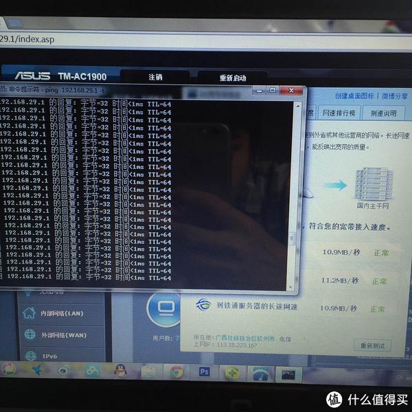 光纤组网扫盲教程(100M-25KM长距离组网)