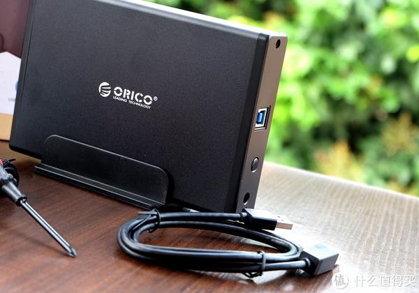 USB3.0移动硬盘盒怎么选?使用心得我来分享