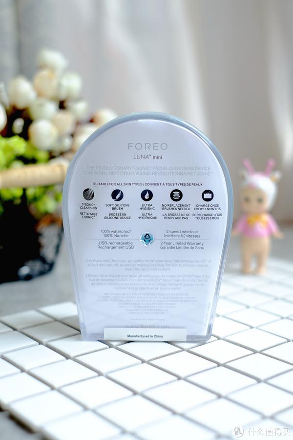 贝窝一键海淘初体验:FOREO luna mini洁面仪