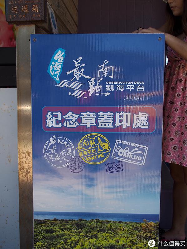 还有台湾岛的最最南端
