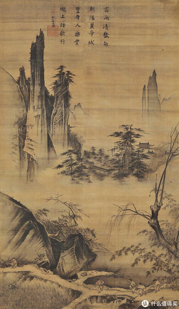宋元山水画