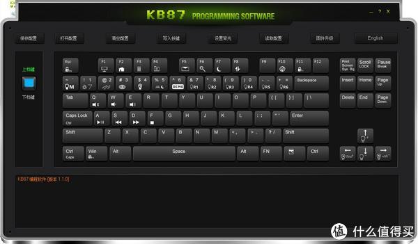 #原创新人# 平民级的静电容键盘 — niz 87键RGB防水30克