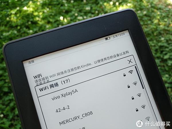 一键海淘,享受贝窝极速服务: Kindle Paperwhite 3日版晒单
