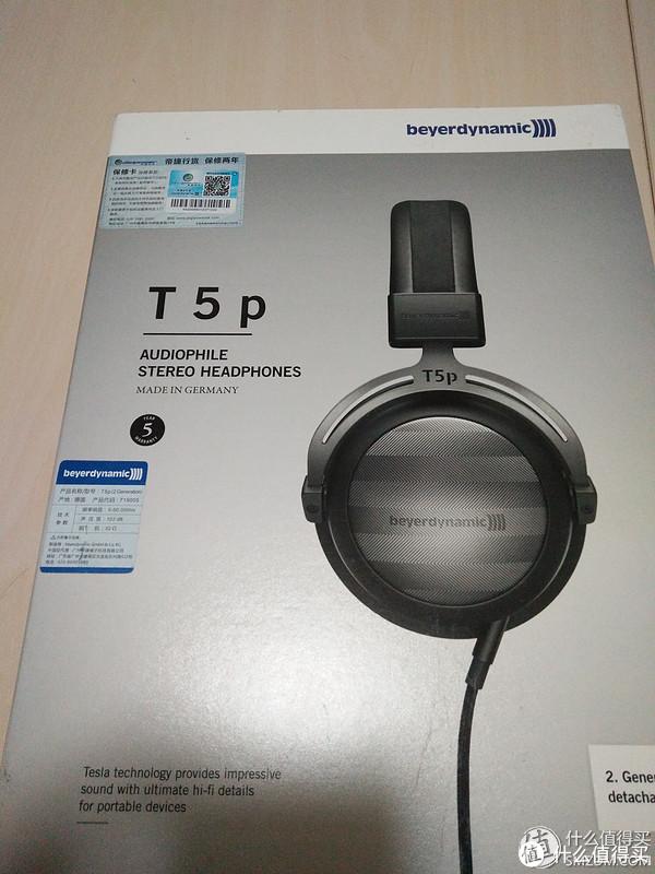 #原创新人# beyerdynamic 拜亚动力 T5p二代 头戴式耳机