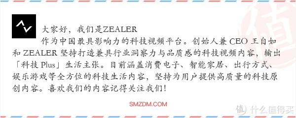 ZEALER——X 篇五:朋克来袭 这样的键盘才够劲