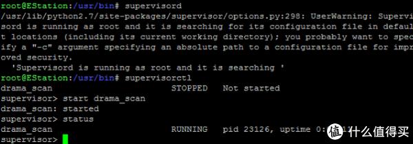 填满你的NAS: DSM系统迅雷远程全自动爬取并下载美剧
