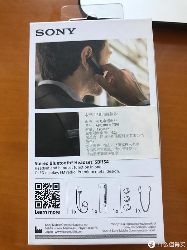 SONY 索尼 SBH54 蓝牙耳机 和 Apple 苹果 iPhone 7 Plus 的烦恼