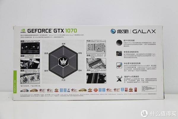 影驰日上车的显卡到手开箱 — GALAXY 影驰 GTX1070 名人堂 HOF 显卡