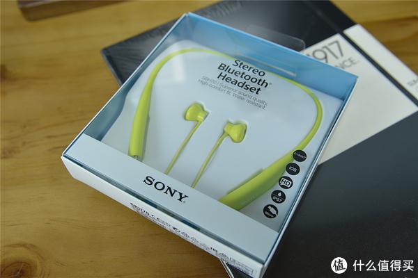 运动,你需要一款轻盈且防水的耳机-----索尼SBH70蓝牙耳机评测