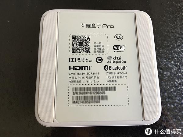 告别广电机顶盒——HUAWEI 华为 荣耀盒子Pro使用体验