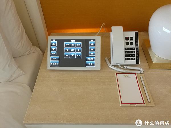 智能房间控制系统