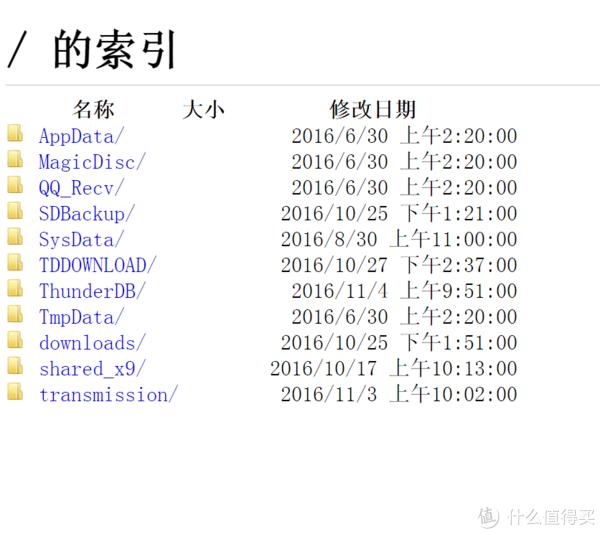 QQ物联产品——魔碟 无线路由+网盘+NAS网络服务器......