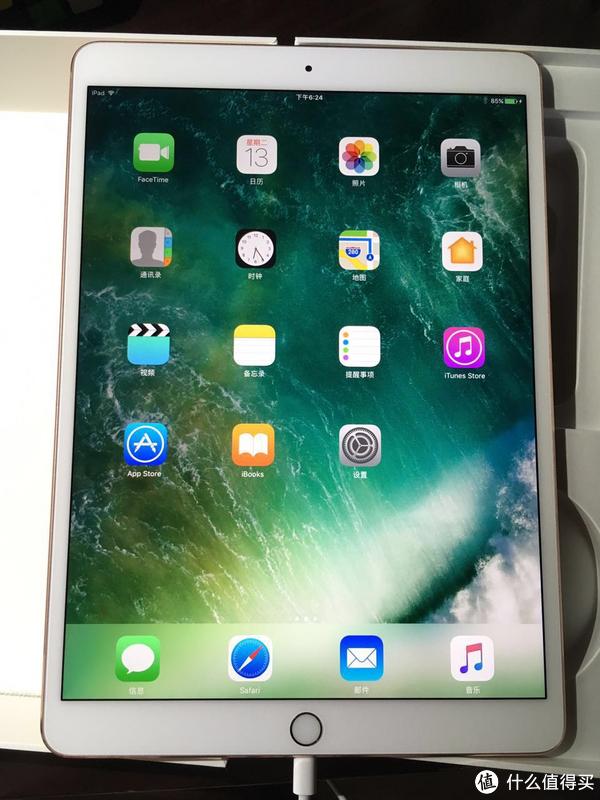 #本站首晒# Apple 苹果 iPad Pro 港版版开箱