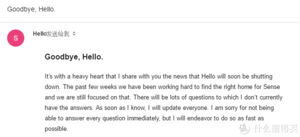 因为种种原因,HelloSense要关闭,服务即将终止。