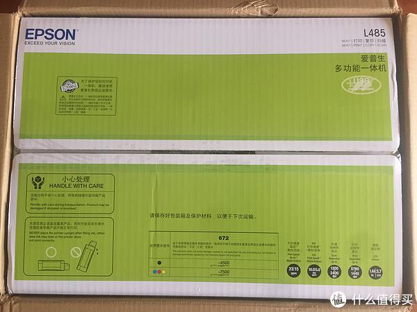#原创新人# EPSON 爱普生 L485 标签打印 购买经历及简单测试