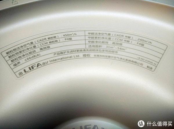 张大妈上的装修囤货 篇三:LIFAair LA500 全智能 空气净化器 开箱晒单