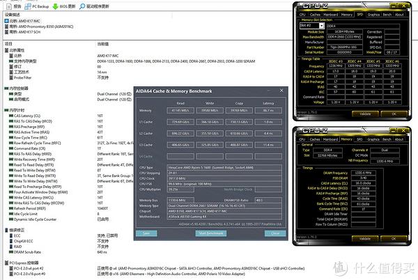 主流DDR4内存逐个玩 篇一:金泰克天启X3 Pro单条16GB灯条内存开箱、超频、兼容性测试