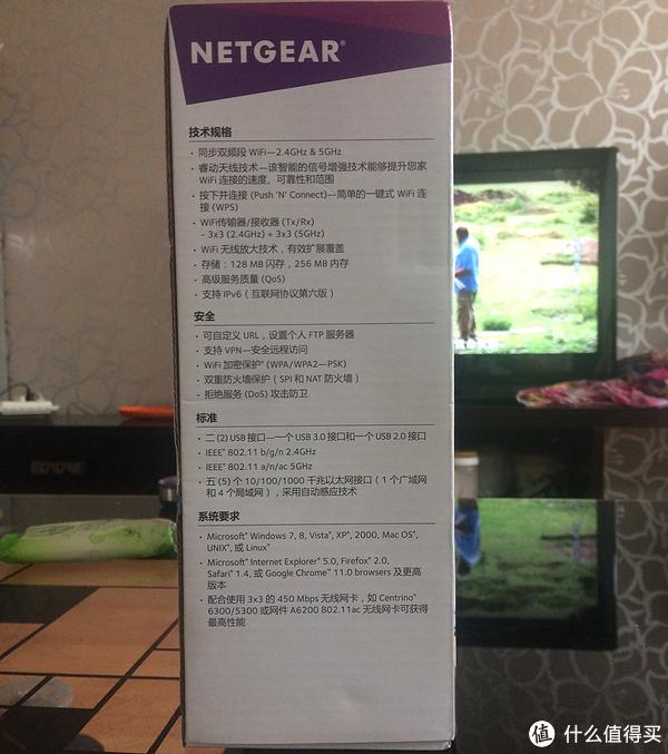 #原创新人# 如果一拳解决不了网速,那就换一个NETGEAR 美国网件 R6400 1750M 双频千兆无线路由器