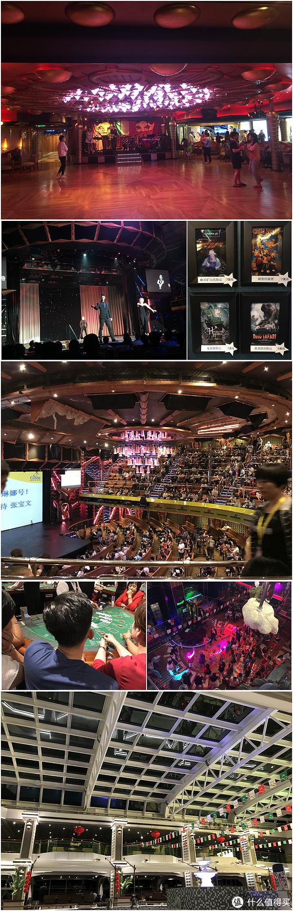 入门级邮轮初体验:歌诗达赛琳娜号(上海——熊本八代——上海4天4晚游)多图