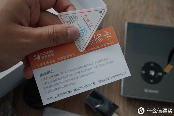 """终拔草 —— """"看家小门童"""" 移康智能电子猫眼 叮咚mini 开箱"""