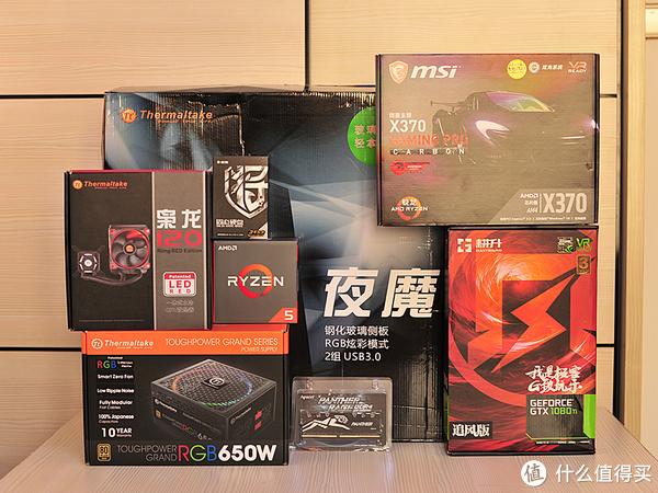玩转RGB,装机初体验 篇一:主机篇:不完全RGB主机挑战4k游戏