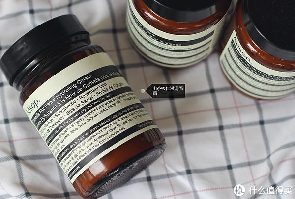 简单介绍伊索Aesop三种面霜-蜜柑、樱草、山茶核仁