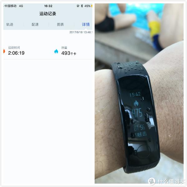 #原创新人# 华为 荣耀手环3 开箱测评