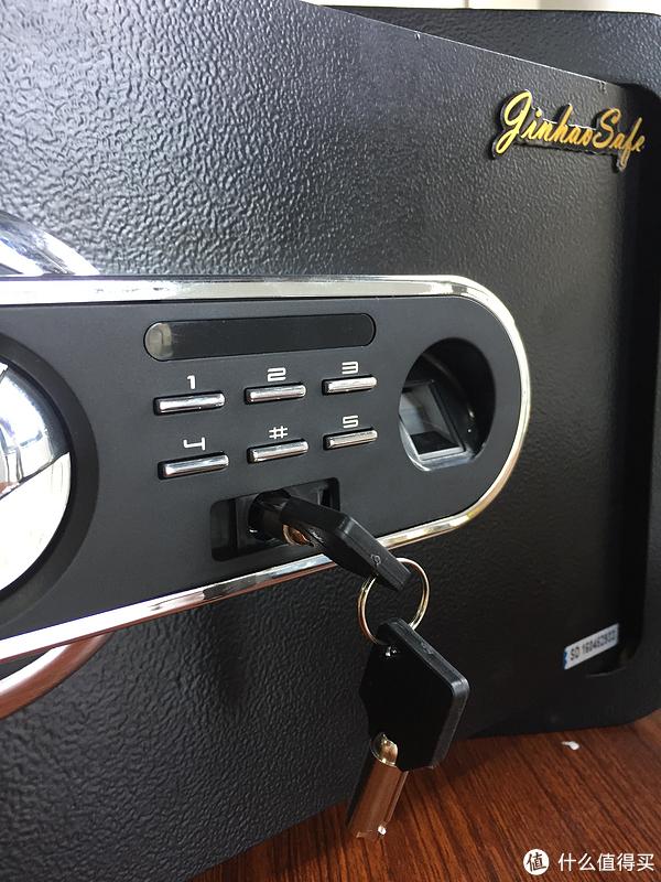 安全精致也可美化办公 — 金豪 25ZT 黑色家用保险箱 开箱评测
