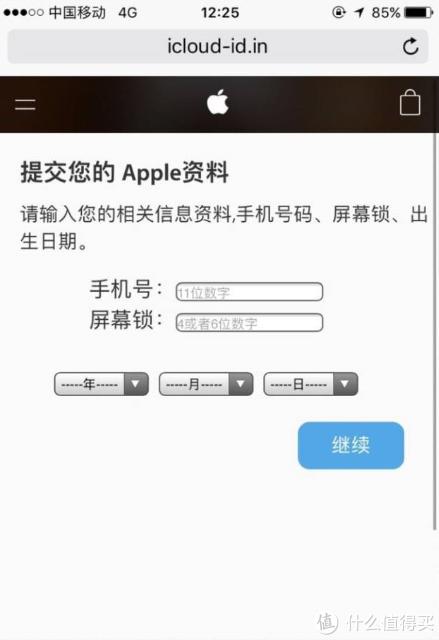 #原创新人#苹果iPhone 7 Plus坐地铁被偷找回经历