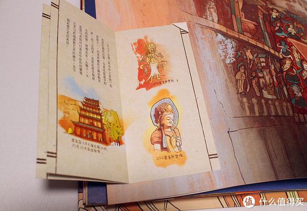 立体书屋的立体书 篇一:正能量的立体书--《中国弹起》
