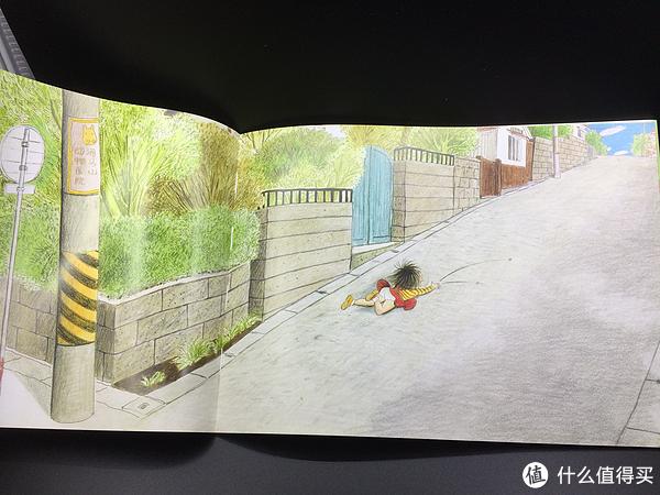 通宝的绘本书房 篇三:从林明子《第一次上街买东西》系列谈审美的建立
