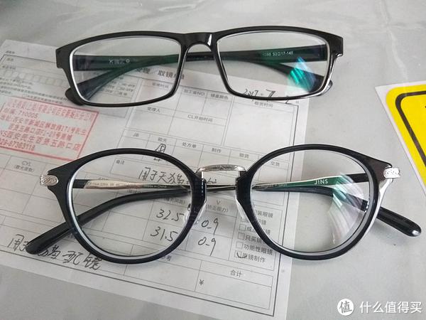 有了新人不忘老人,这种眼镜估计很多很多很多人都有同款。