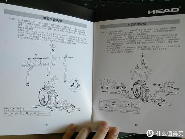 HEAD 海德 H3001E椭圆机开箱小试