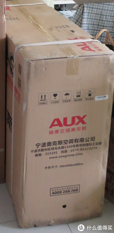 用了2年才发言 奥克斯3匹定速空调柜机