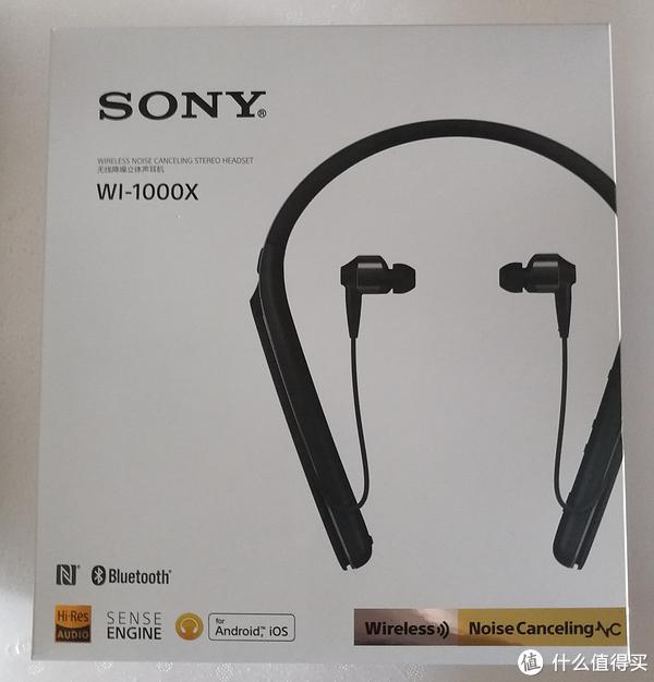 原创新人# sony 索尼 wi-1000x 蓝牙耳机 开箱(附电脑开启aptx方法)图片