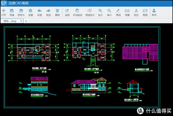 将白色CAD图纸转换成背景材质的PDF格cad彩色里加图片