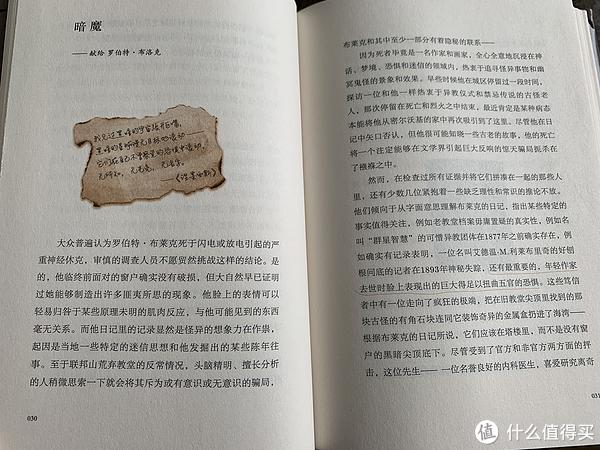 本书排版样式美观,字体大小与行间距比例合适,每页23行,每行最多26个图片