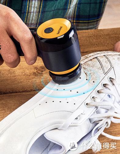 你的鞋多久没刷了?飞利浦推出电动刷鞋神器GCA1000,轻松还鞋清白!
