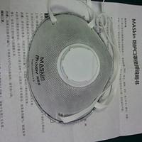 MASkin 617505 防流感 防PM2.5 专业口罩,附真人秀