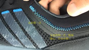 adidas 阿迪达斯 adiPure 系列360° 磨橡胶鞋底训练鞋,我和小伙伴们都惊呆了!